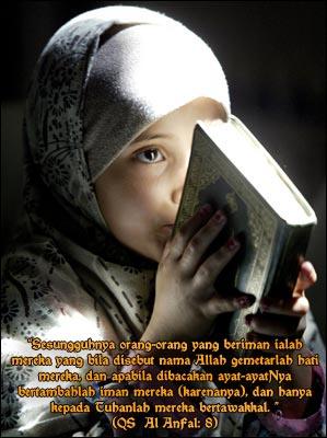 Sejarah Teks Al-Qur'an